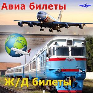 Авиа- и ж/д билеты Покрова