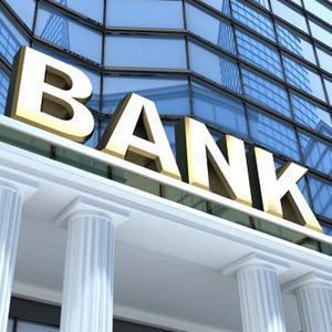 Банки Покрова