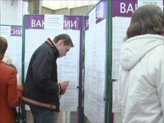 Центры занятости Покрова