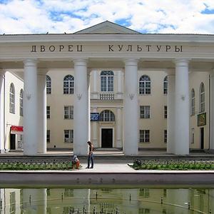 Дворцы и дома культуры Покрова