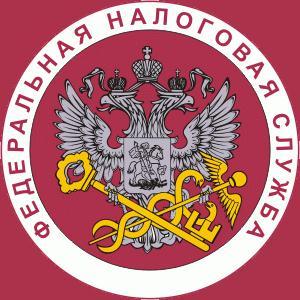 Налоговые инспекции, службы Покрова