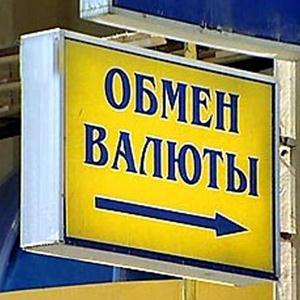Обмен валют Покрова