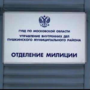 Отделения полиции Покрова