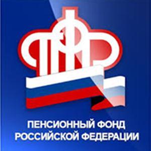 Пенсионные фонды Покрова