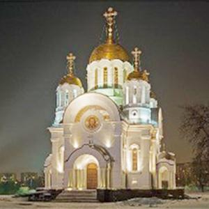 Религиозные учреждения Покрова