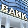 Банки в Покрове