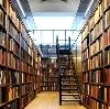 Библиотеки в Покрове