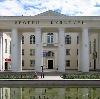Дворцы и дома культуры в Покрове