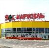 Гипермаркеты в Покрове