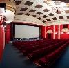 Кинотеатры в Покрове