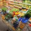 Магазины продуктов в Покрове