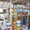Строительные магазины в Покрове