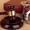 Суды в Покрове