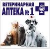Ветеринарные аптеки в Покрове
