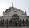 Железнодорожные вокзалы в Покрове
