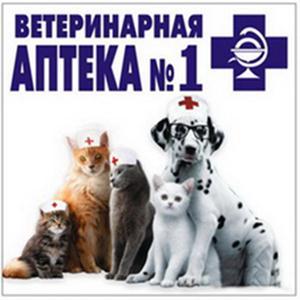 Ветеринарные аптеки Покрова