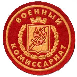 Военкоматы, комиссариаты Покрова